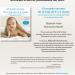 """Presentación de """"El mundo secreto de tu hijo de 0 a 3 meses"""""""